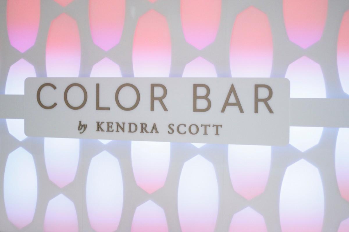 Kendra Scott CARTI 8